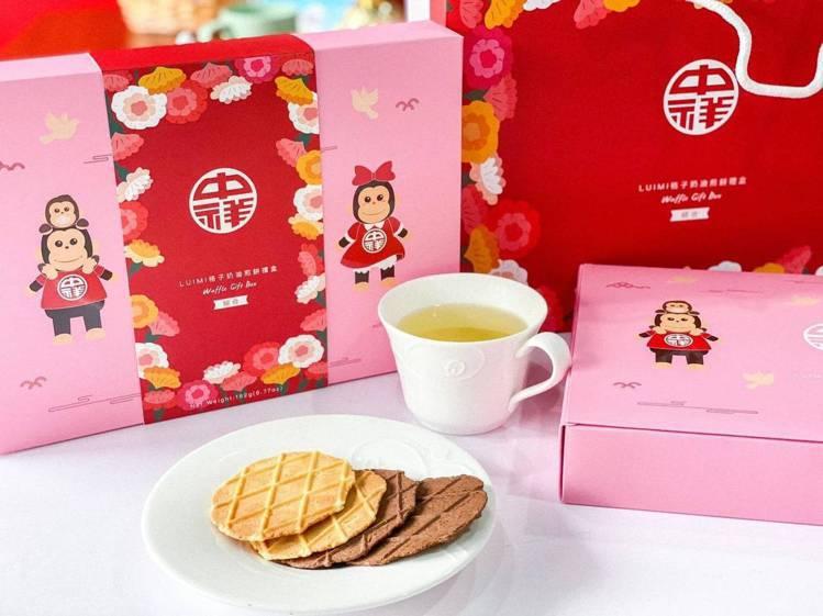 中祥食品推出「LUIMI格子奶油煎餅公益禮盒」,將捐出售價的30%做公益。圖/中...