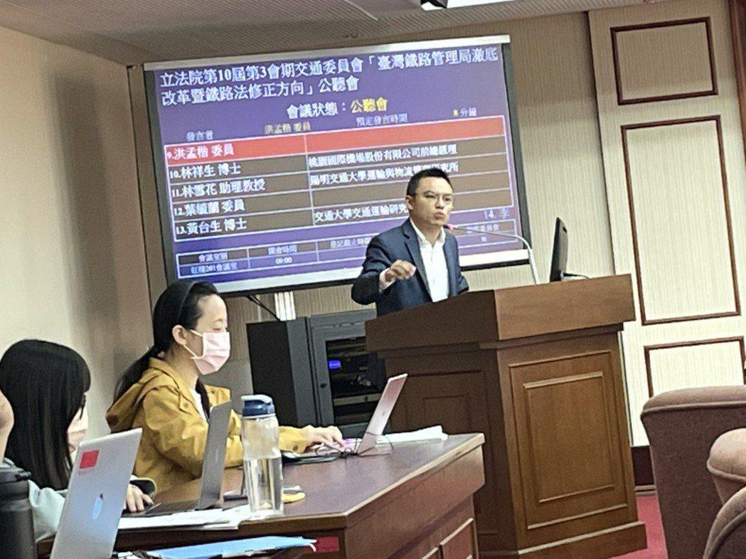 立法委員洪孟楷。記者曹悅華/攝影