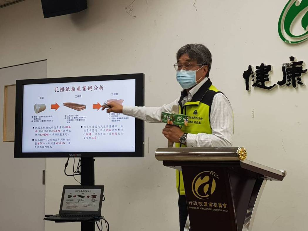 農委會副主委陳駿季說明農業紙箱供應情形。記者彭宣雅/攝影