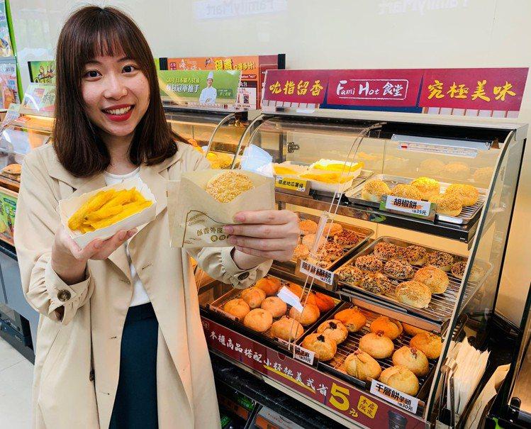 全家便利商店4間門市限定販售「FAMI HOT食堂」熟食,中、日式炸烤物售價29...