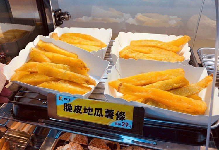 全家便利商店4間門市限定販售「FAMI HOT食堂」中、日式炸烤物,「脆皮地瓜薯...