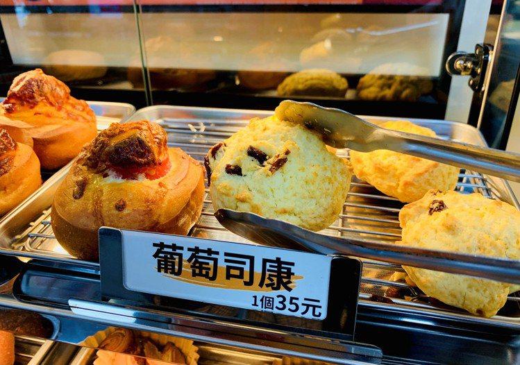 「全家便利商店 X 野上麵包坊」推現烤點心,4月21日起推出「葡萄司康」,售價3...