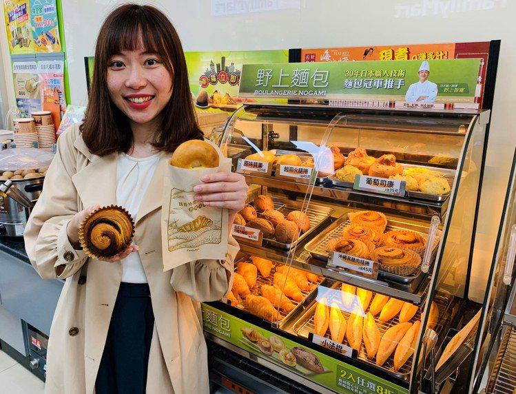 「全家便利商店 X 野上麵包坊」推現烤點心,每日現烤出爐。圖/全家便利商店提供
