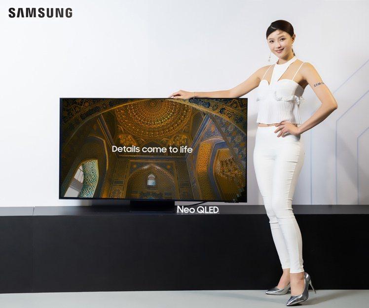 三星2021全新Neo QLED量子電視,將於近期正式在台發表。圖/台灣三星電子...