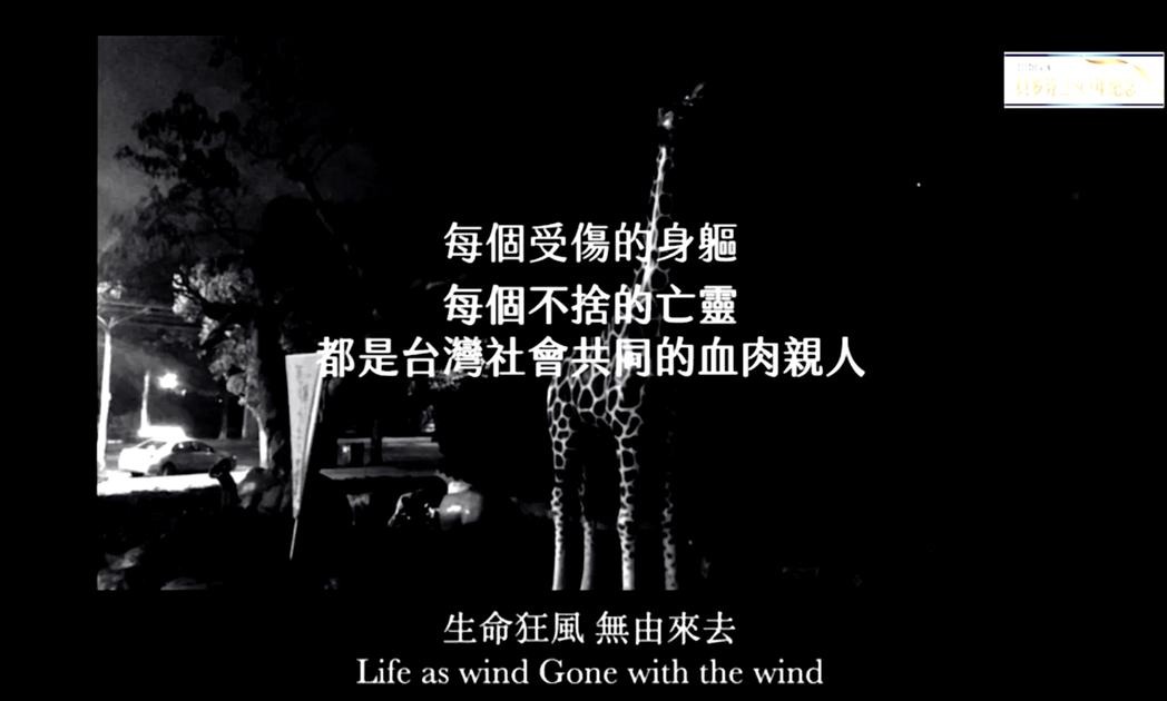 由音樂大師許常德重新編曲填詞、歌手孟庭葦演唱的〈給愛之語〉,已公開授權給台灣社會...