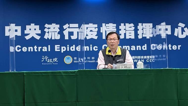 中央流行疫情指揮中心發言人莊人祥出席4月15日14時記者會。記者邱宜君/攝影
