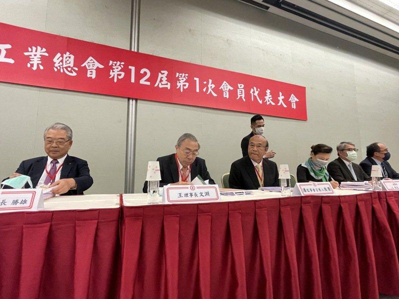 工業總會今舉行會員大會,改選理監事,現任理事長、台塑集團總裁王文淵(左二)可望順利連任。記者林海/攝影