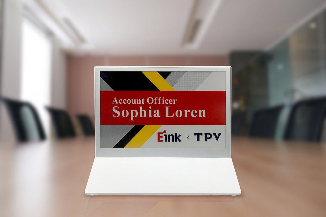 元太科技與冠捷科技合作推出7.3吋桌上型彩色電子紙看板。元太/提供