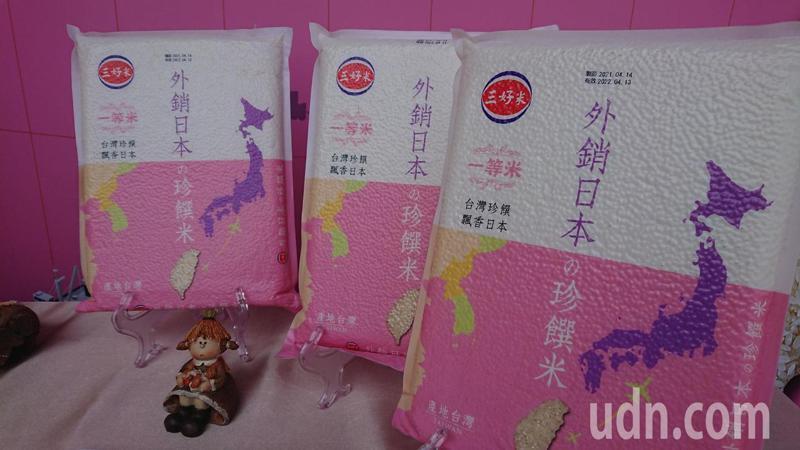 彰化縣竹塘鄉「三好米」外銷契作稻米到日本。記者簡慧珍/攝影