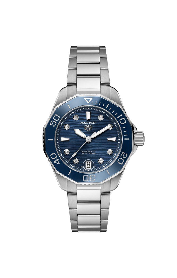 泰格豪雅Aquaracer Professional 300米自動腕表,鑲嵌8顆...