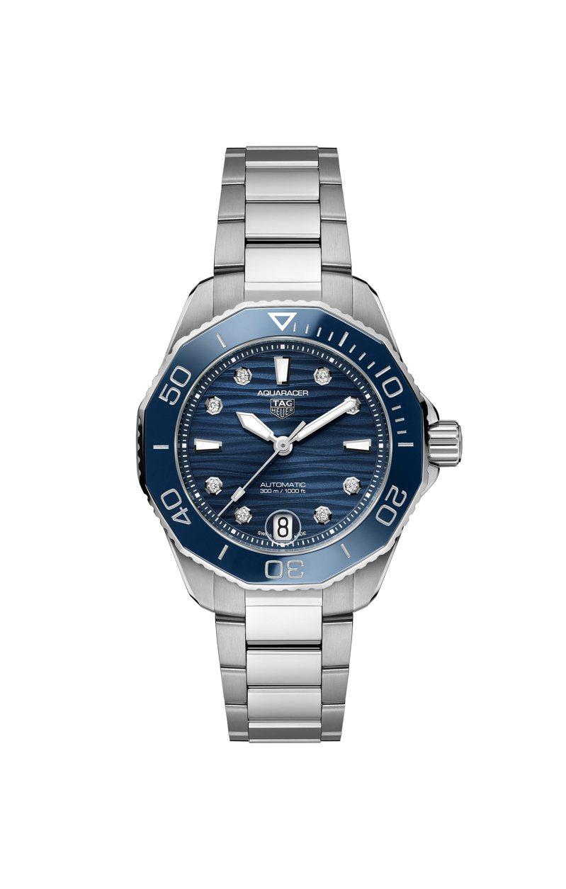 泰格豪雅Aquaracer Professional 300米自動腕表,鑲嵌8顆淨度VS+等級鑽石,精鋼表殼、表鍊,搭配藍色陶瓷表圈,表徑36毫米約10萬9,400元。圖/TAG Heuer提供