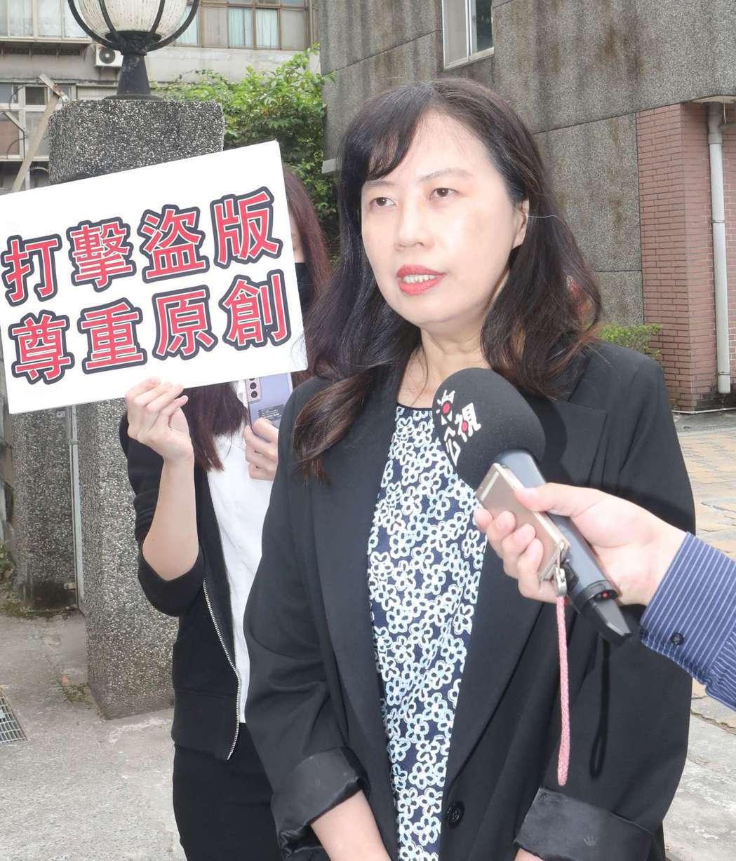 公視代總經理徐秋華譴責盜版行為。圗/公視提供