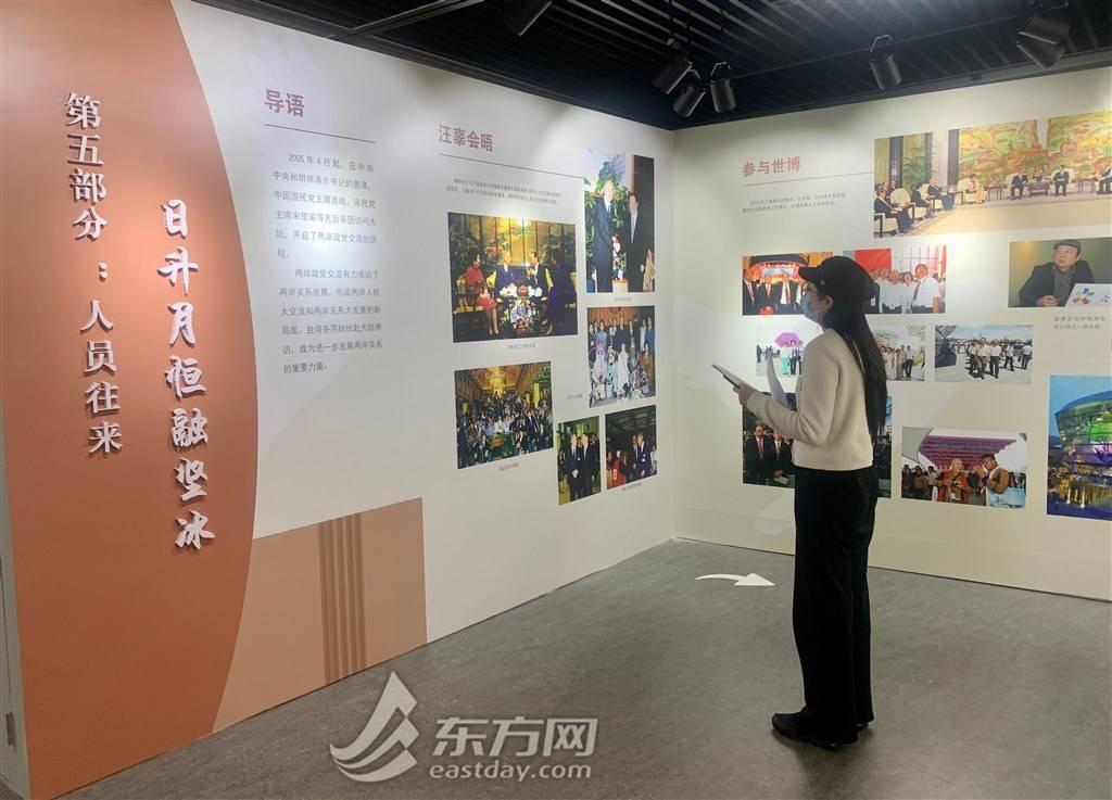 四行倉庫抗戰紀念館14日正式掛牌「上海市對台交流基地」,掛牌後的首項活動,舉辦「...