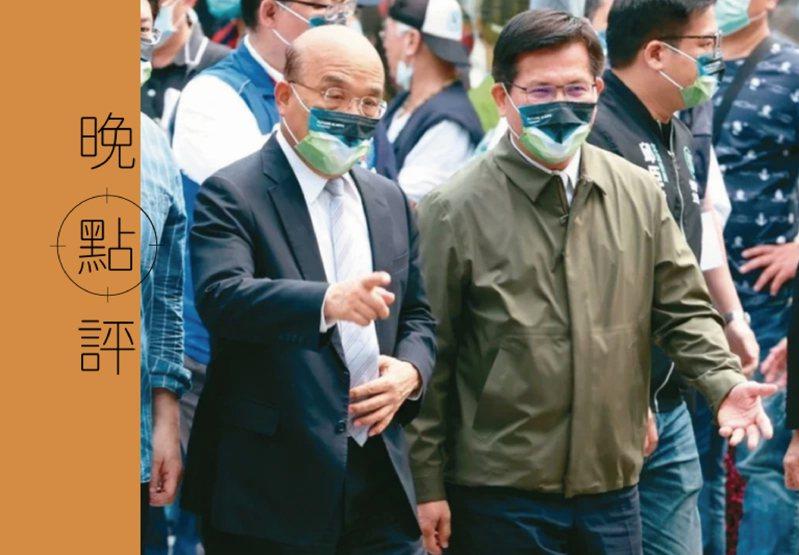 行政院長蘇貞昌(左)昨批准交通部長林佳龍(右)辭呈,確定4月20日生效。圖/聯合報系資料照片