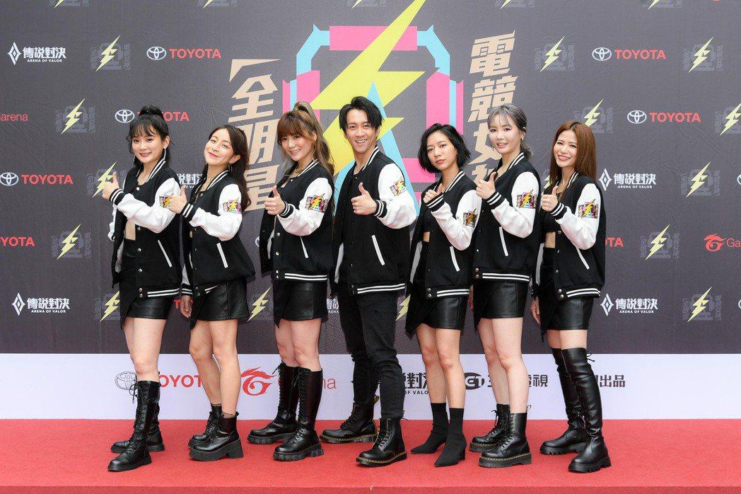 洗菜(左起)、凱莉、解婕翎、陳漢典、陳妤、舒子晨和蘿莉塔出席「全明星電競女神」記
