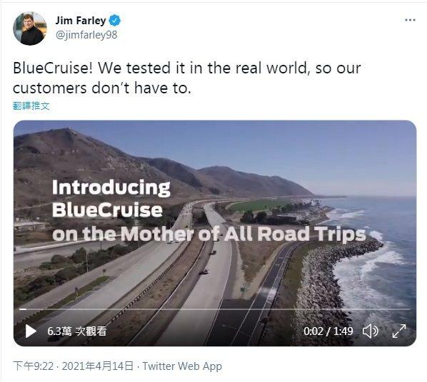 福特執行長法利在推特上張貼自家的自動駕駛系統宣傳片,趁機暗酸特斯拉的系統需要靠顧...