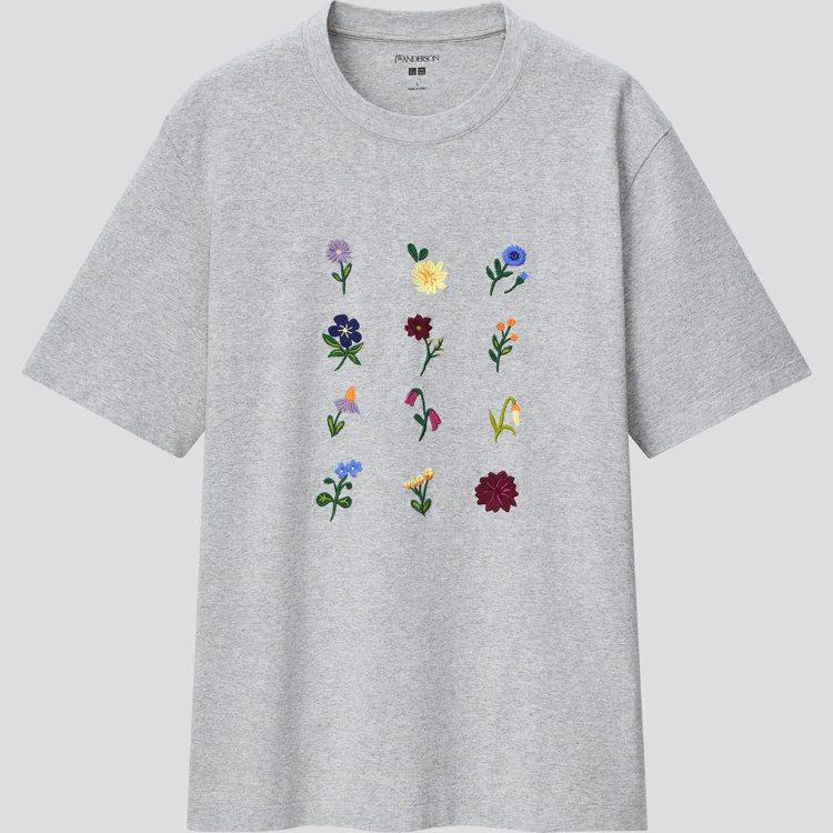 UNIQLO JW ANDERSON春夏聯名系列T恤790元。圖/UNIQLO提...