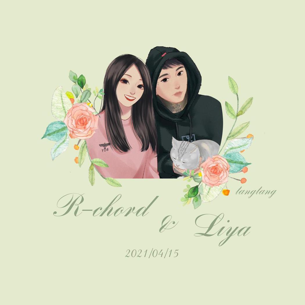 謝和弦(右)與莉婭還手繪Q版圖畫當作結婚的紀念。圖/莉婭提供