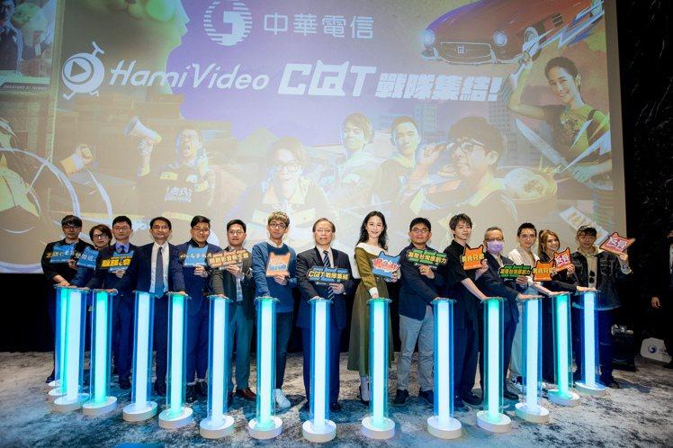 中華電信推出Hami Video「C@T網紅館」。圖/中華電信提供