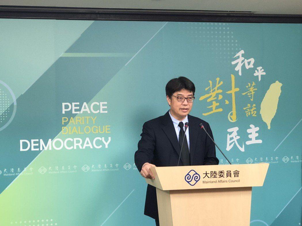 大陸近期出版2021年版「中國共產黨簡史」,陸委會15日表示,這是「一部官定意識...