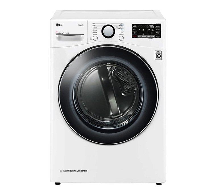 LG樂金免曬衣乾衣機(16公斤),原價51,900元、Yahoo奇摩購物中心特價...
