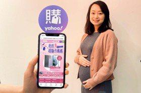 母親節買這些!Yahoo奇摩購物中心公布「國際航空版美妝保養品」熱銷榜TOP 5