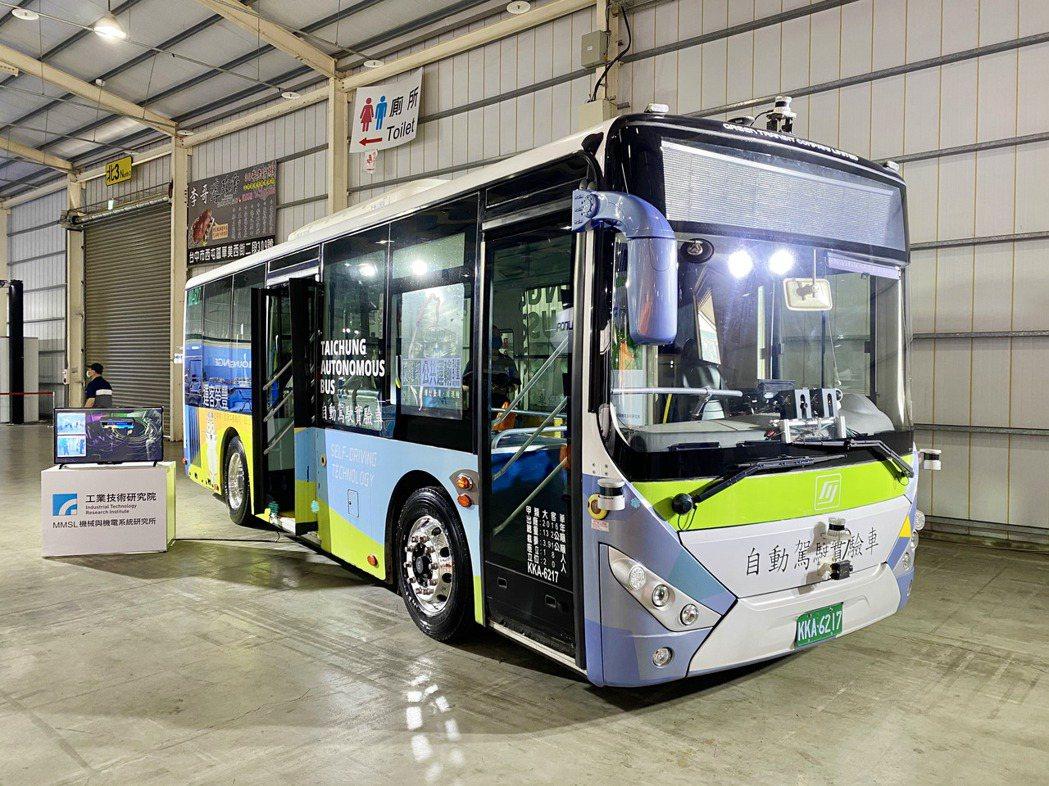 台灣車展中第一次展出MIT自駕公車。記者宋健生/攝影