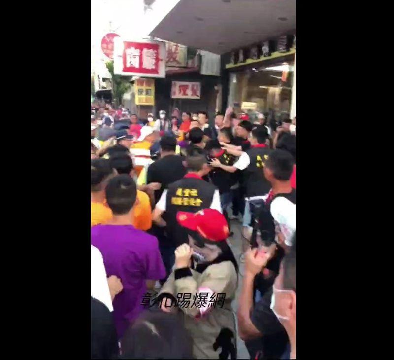 大甲媽今到達北斗鎮中山路與斗苑路口,人群從推擠演變成肢體衝突,但很快被警方制止。截圖自「彰化踢爆網」