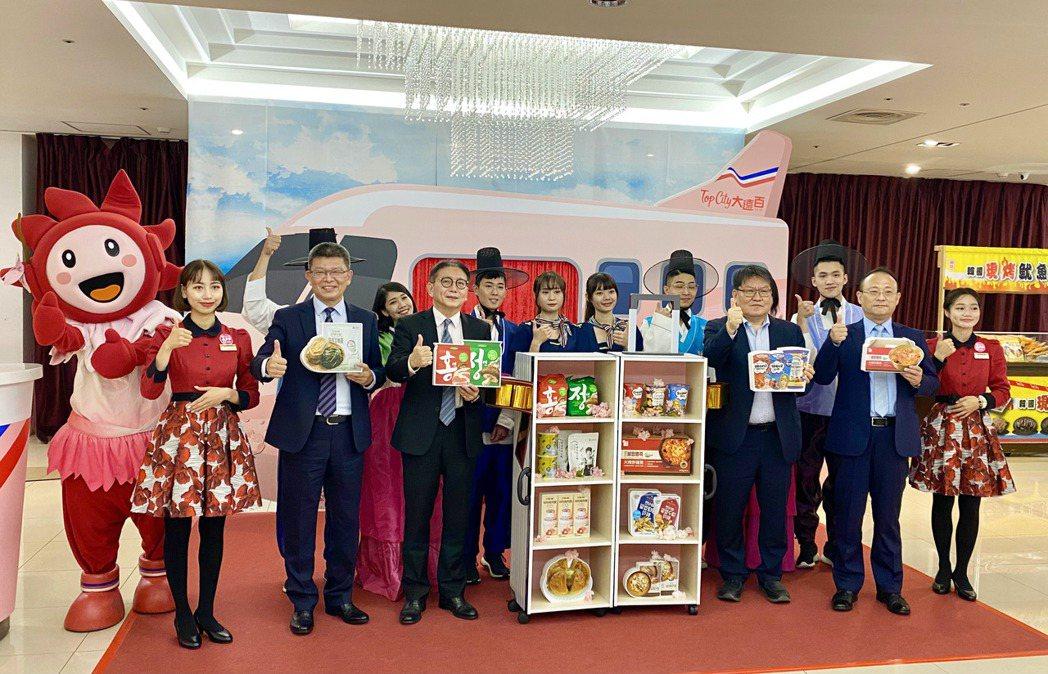 台中大遠百犒賞媽咪偽出國,舉辦韓風春之季物產展於今日登場。記者宋健生/攝影