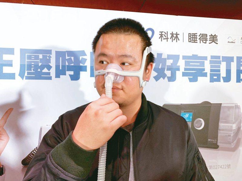 31歲的林先生未接受正壓呼吸器治療時,時常感到頭暈,一度引發恐慌症。記者陳雨鑫/攝影