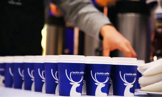 曾深陷財務造假的大陸瑞幸咖啡在沉寂近一年後,宣布再獲投資。(圖/取自新浪網)