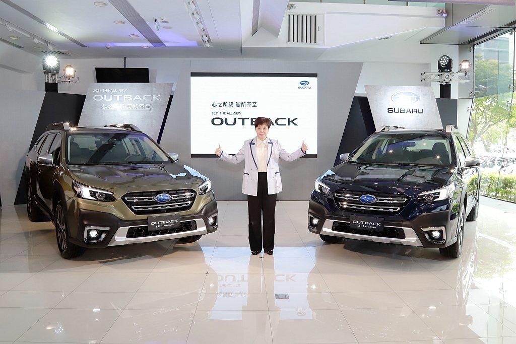 大改款全新Subaru Outback建議售價為159.8萬起。即日起下訂Out...