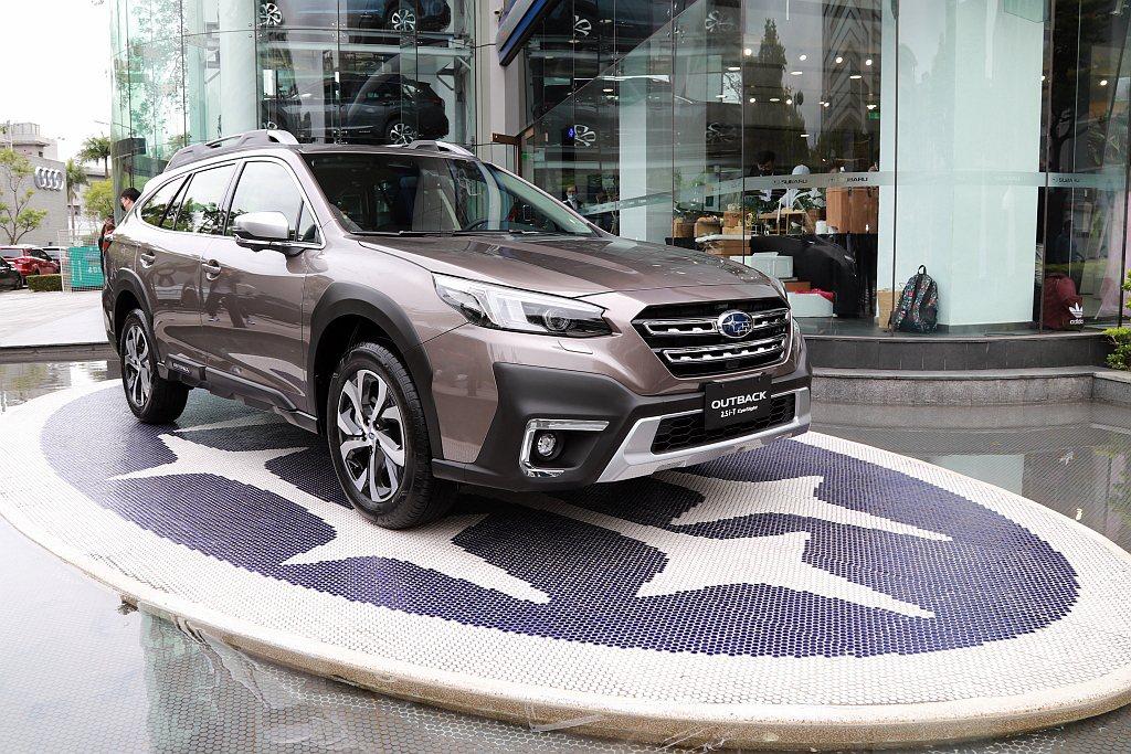 全新Subaru Outback以登山靴為設計概念,融入「Dynamic x S...