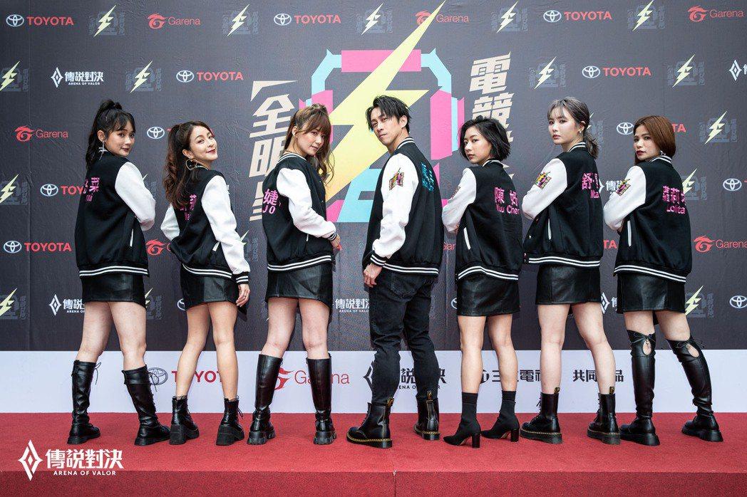 戰隊「電競女神」將公開挑戰於5月22日舉辦的「2021 S9 傳說城市賽」台北場...