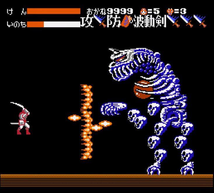 遊戲的最終頭目「龍骨鬼」之最終型態,當時的遊戲有如此大尺寸的敵人角色也是相當少見...
