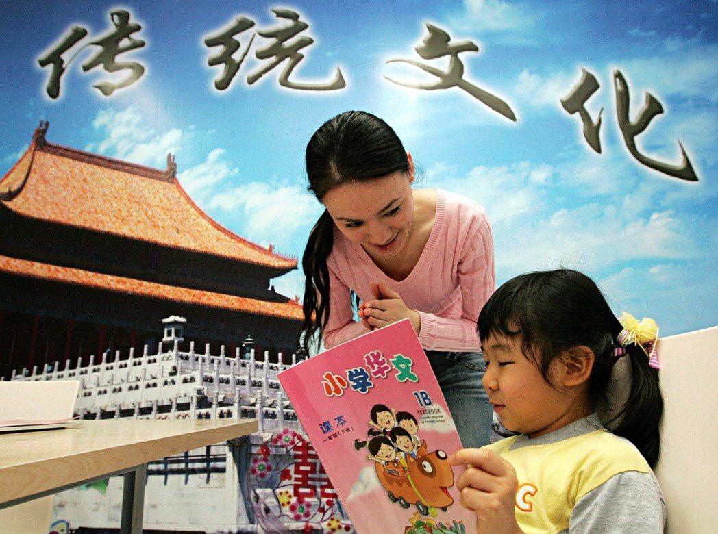 圖為2008年印尼雅加達的一門中文課。 圖/路透社