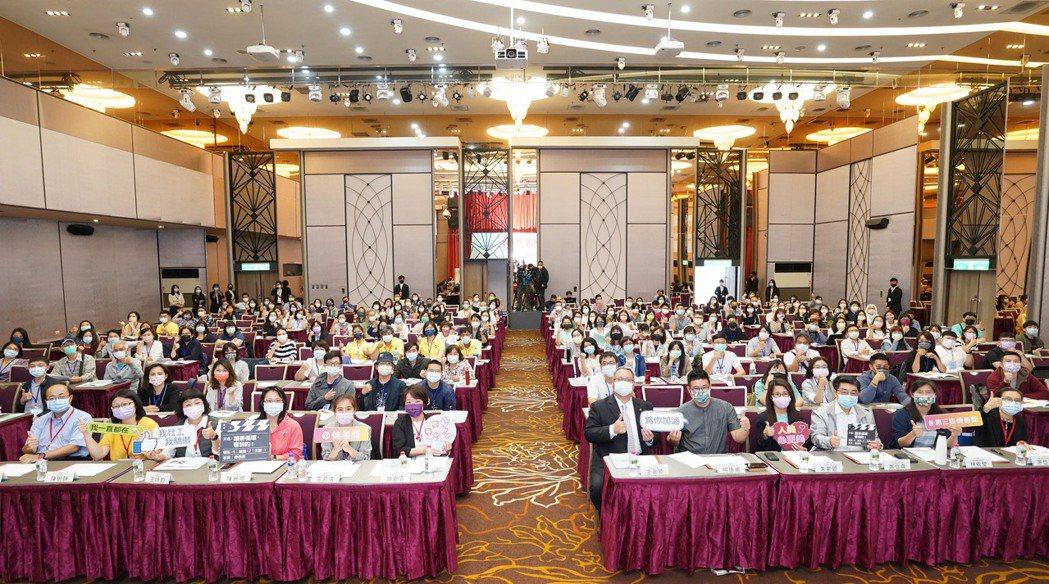 第三屆傳善獎經驗分享會現場200位社福界夥伴一同參與,共同傳遞善念。