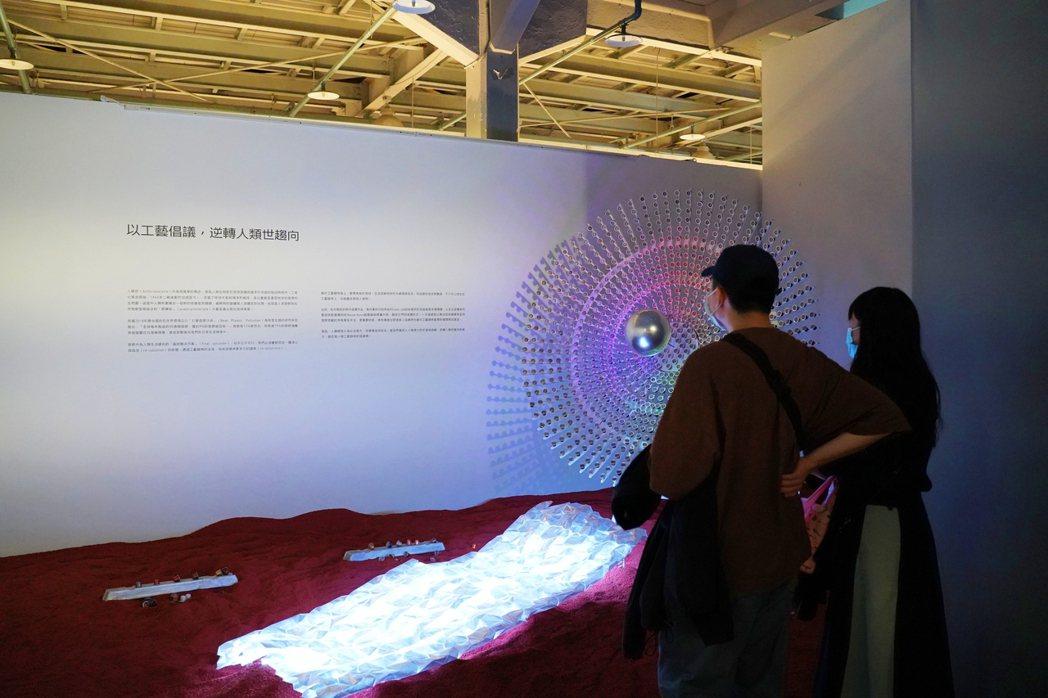 工藝館「微物集會」中效法工藝的人造物件。 圖/沈佩臻攝影