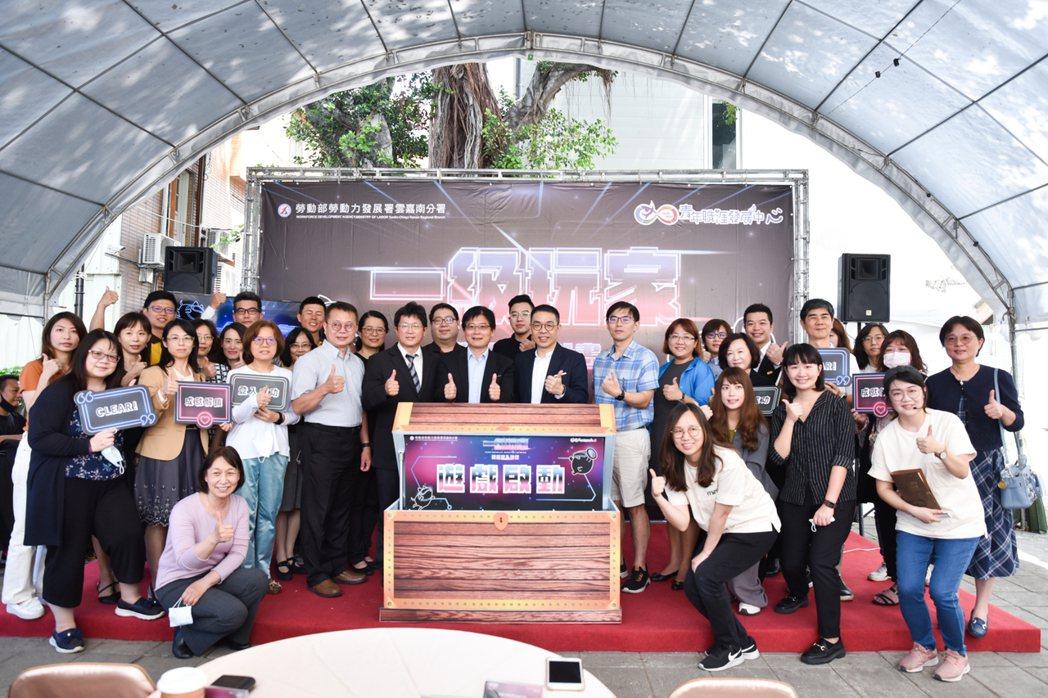 雲嘉南分署YS「一級玩家:職場登入計畫」16日專案啟動儀式合影。 黃啟銘/攝影。