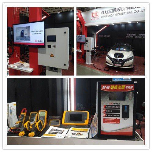 巧力推出CIC電動車充電設備,2021 AMPA展吸睛。   翁永全/攝攝
