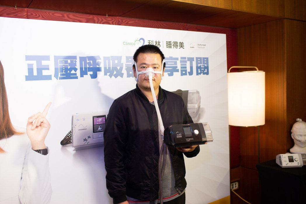 正壓呼吸器訂閱制,每月1999元低門檻,訂閱期間不用擔心秏材及維修問題。 黃啟銘...