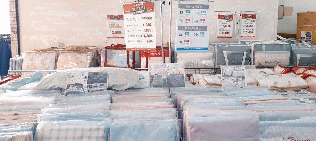 床包枕套三件組,多款花色且尺寸齊全。 圖/全家福提供