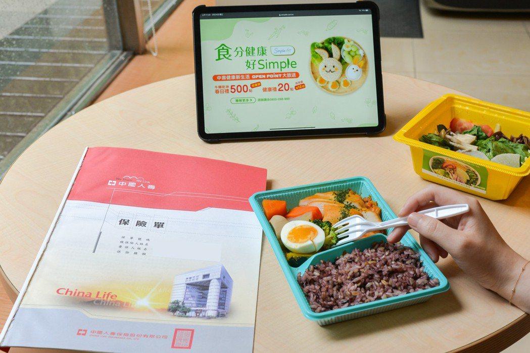 中國人壽持續提倡健康概念,與7-ELEVEN聯手推出「食分健康好Simple」第...