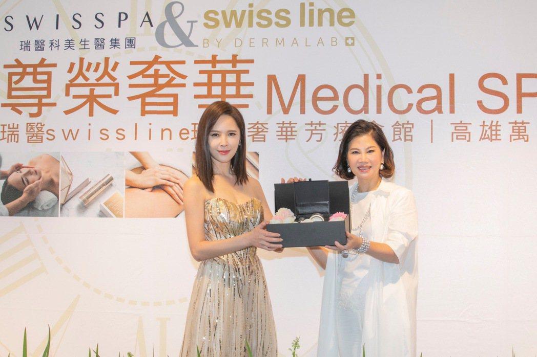(左起)煥采影后天心、瑞醫科美生醫集團董事長吳慧真,共同出席瑞醫SWISSPA ...