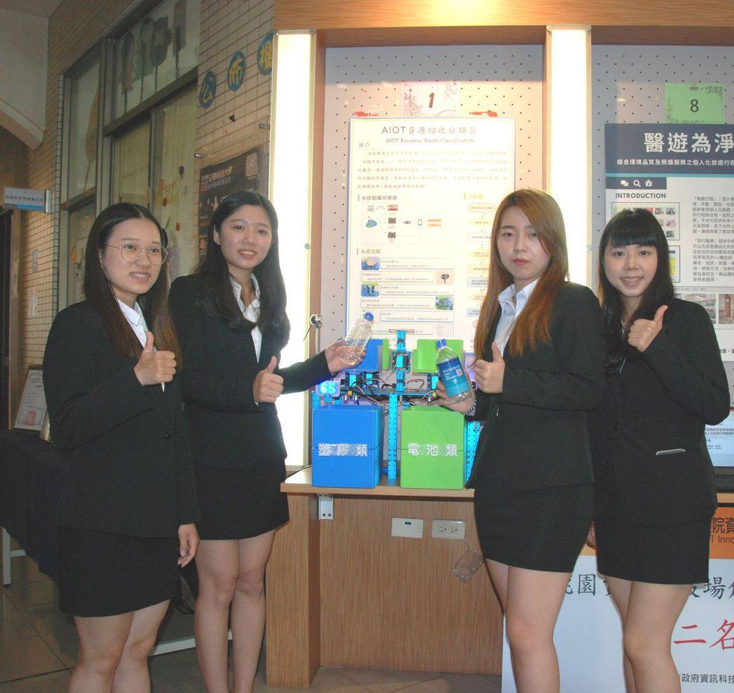 「AIOT 資源回收分類器」團隊合影。 楊鎮州/攝影