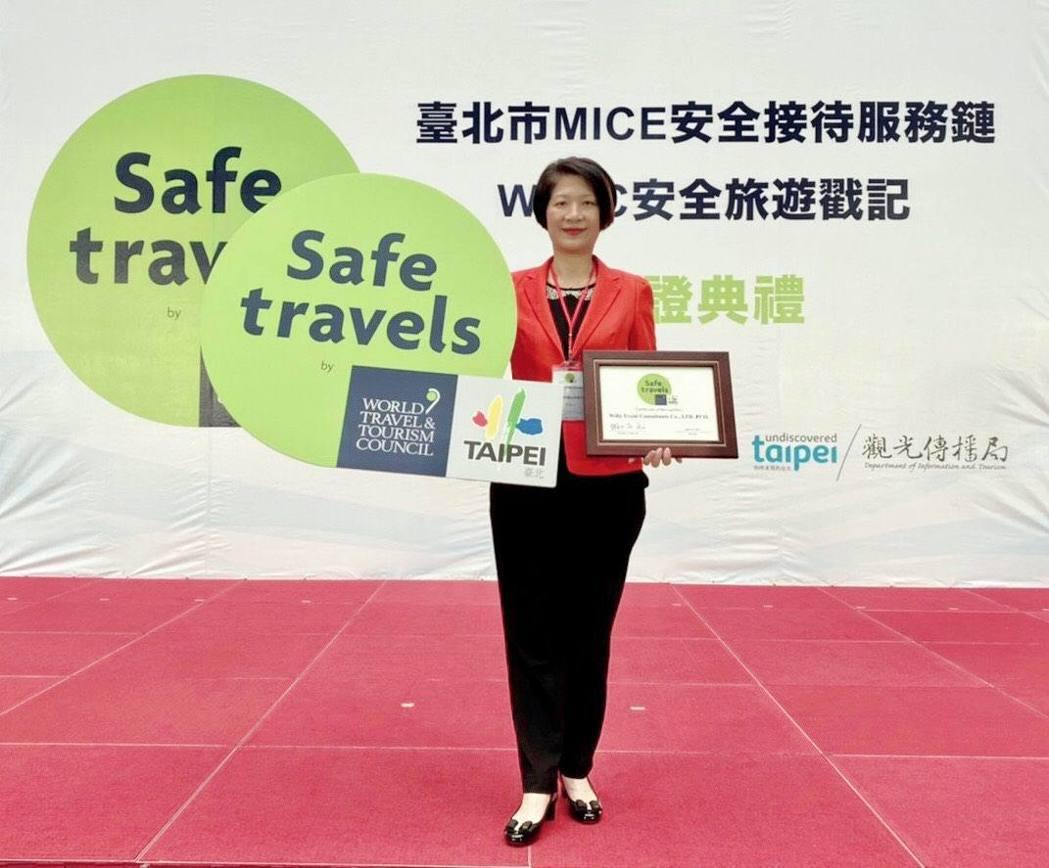 威立顧問總監唐嘉蔚表示,希望在後疫情時期,透過安全旅遊戳記計畫的落實,確保會展活...