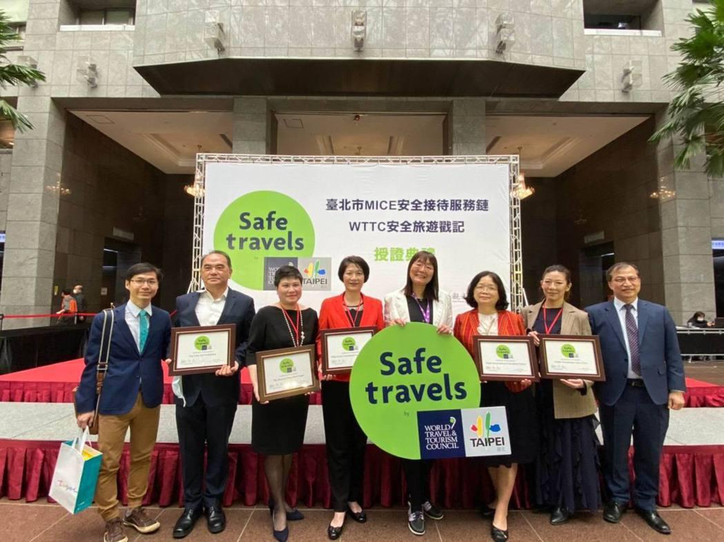 威立顧問與外貿協會、福華大飯店及長榮航空等MICE會展旅遊產業鏈,共同獲頒WTT...