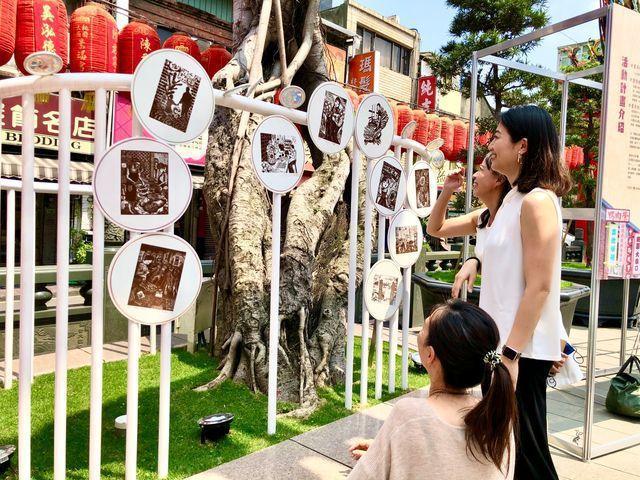 公共裝置藝術-「古城好時光I」,以公共藝術浸潤空間的手法,將藝術設置與空間融合一...
