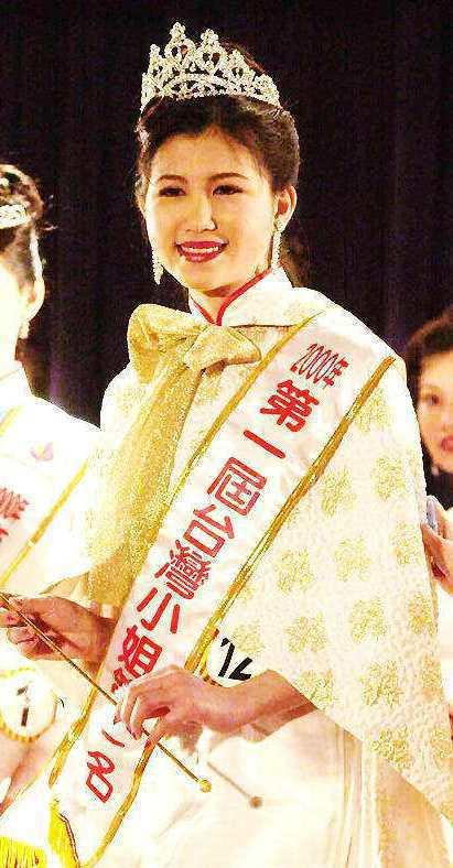 第一屆台灣小姐決選,24歲的林妙秋奪得后冠。林妙秋台北市人,畢業於復興商工,身高166公分,體重48點5公斤,從事企畫工作。圖/聯合報系資料照片