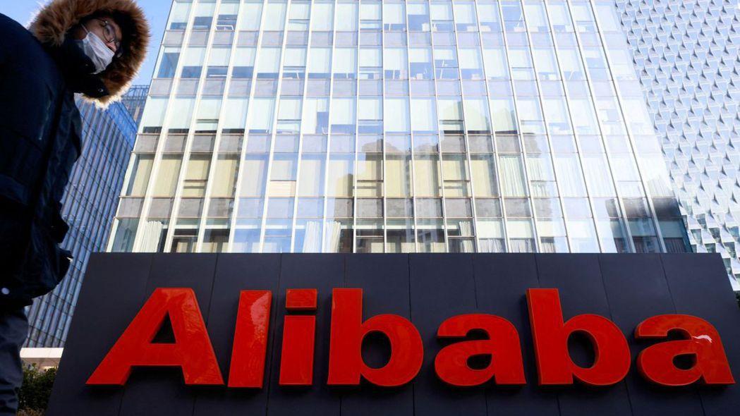 中國大陸電子商務巨頭阿里巴巴(Alibaba)因為反競爭行為,而遭28億美元天價...
